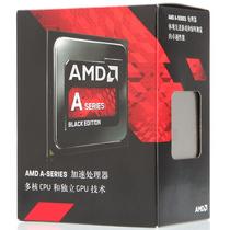 AMD APU系列 A10-9700 四核 R7核显 AM4接口 盒装CPU处理器产品图片主图
