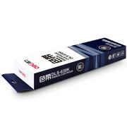 得力 DLS-630K 针式打印机黑色色带 16m带芯(适用DE-630K、DL-630K)