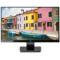 惠普 22W 21.5英寸 低蓝光 IPS FHD 178度广可视角度 窄边框 LED背光液晶显示器(支持壁挂)产品图片1