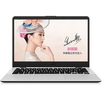 华硕  灵耀S4000 14.0英寸超轻薄笔记本电脑(i5-7200U 8G 256GB SSD 蓝灰色 超窄边框)产品图片主图