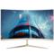 AOC I2489FXH8 23.8英寸 108%NTSC广色域 AH-IPS广视角窄边框 净蓝光 不闪屏显示器产品图片1