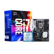 英特尔 酷睿四核I7-7700k CPU 华硕Z270-A套装