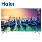 海尔 LE43A31 43英寸 智能网络窄边框全高清LED液晶电视 (金色)