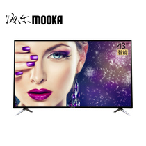 海尔 43A6 43英寸 智能网络窄边框全高清LED液晶电视(黑色)产品图片主图