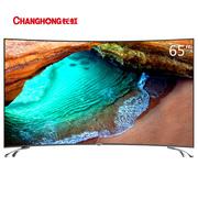 长虹 65D3C 65英寸 64位4K超高清HDR轻薄曲面智能液晶电视(黑色)