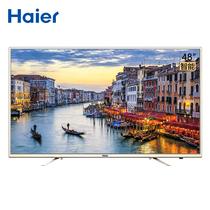 海尔 LE48A31 48英寸安卓智能网络窄边框 全高清LED液晶电视(金色)产品图片主图