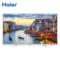 海尔 LE48A31 48英寸安卓智能网络窄边框 全高清LED液晶电视(金色)产品图片1