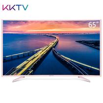 KKTV U65Q 65英寸曲面4K超高清31核HDR MEMC智能液晶电视机金属旗舰版 康佳出品 玫瑰金产品图片主图