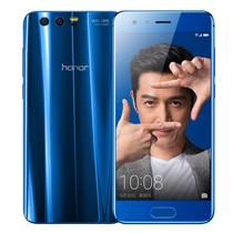 荣耀 9 全网通 高配版 6GB+128GB 魅海蓝 移动联通电信4G手机 双卡双待产品图片主图