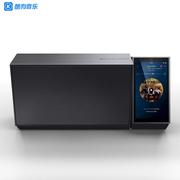 KUGOU 智能音响 WI-FI 互联网蓝牙音箱 支持有线