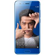 荣耀 9 全网通尊享版 6GB+128GB 移动联通电信4G手机 双卡双待 魅海蓝