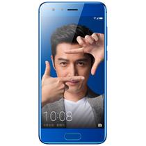 荣耀 9 全网通尊享版 6GB+128GB 移动联通电信4G手机 双卡双待 魅海蓝产品图片主图