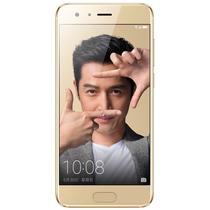 荣耀 9 全网通尊享版 6GB+128GB 移动联通电信4G手机 双卡双待 琥珀金产品图片主图