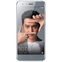 荣耀 9 全网通标配版 4GB+64GB 移动联通电信4G手机 双卡双待 海鸥灰产品图片主图