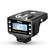 沃龙 800-RT 佳能专用TTL高速同步引闪器 2.4G 收发一体(单个包装)