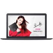 华硕  顽石畅玩版R540U 15.6英寸笔记本电脑(i5-7200U 8GB 500GB 2G独显 HD 巧克力黑)