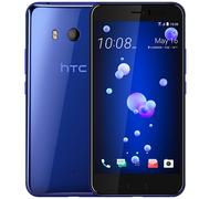 宏达 U11 远望蓝 6GB+128GB  移动联通电信全网通 双卡双待