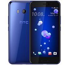 宏达 U11 远望蓝 6GB+128GB  移动联通电信全网通 双卡双待产品图片主图