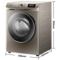 惠而浦 WG-F80821BIK 8公斤变频智能WIFI滚筒洗衣机 95°高温洗(惠金色)产品图片2