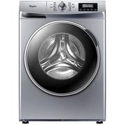 惠而浦 WF912921BIL0W 9公斤 变频智能WIFI滚筒洗衣机(极地灰)