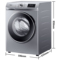 惠而浦 WF912921BIL0W 9公斤 变频智能WIFI滚筒洗衣机(极地灰)产品图片2