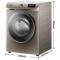 惠而浦 WG-F90821BIHK 9公斤变频智能WIFI滚筒洗衣机 大容量超薄 洗烘一体(惠金色)产品图片2