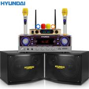 现代 WD700 家庭影院KTV音响家用组合套装 专业蓝牙功放机卡拉OK设备高配版