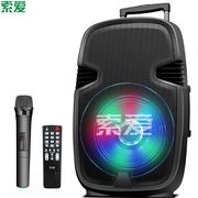 索爱 SA-Q2 12寸便携式移动拉杆户外音响 大功率广场舞音箱 带无线麦克风扩音器