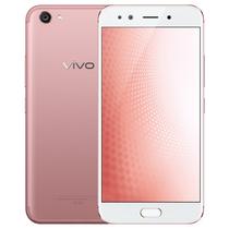 vivo X9s 全网通 4GB+64GB 移动联通电信4G手机 双卡双待 玫瑰金 标准版产品图片主图