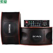 索爱 CK-M3 家庭影院音响6.5英寸专业卡包音响 ktv音箱套装电视音响