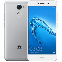 华为 畅享7 plus 4GB+64GB 银色 移动联通电信4G手机 双卡双待产品图片主图