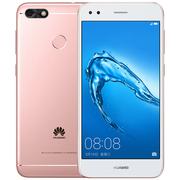 华为 畅享7 3GB+32GB 粉色 移动联通电信4G手机 双卡双待