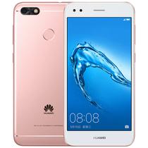 华为 畅享7 3GB+32GB 粉色 移动联通电信4G手机 双卡双待产品图片主图