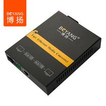 博扬(BOYANG)  BY-NF513B百兆单模单纤内置收发器B端产品图片主图