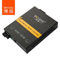 博扬(BOYANG)  BY-NG613B千兆单模单纤内置收发器B端产品图片主图
