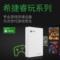 希捷 Game Drive 2TB USB3.0 XBOX官方 专业游戏存储移动硬盘(STEA2000417)产品图片2