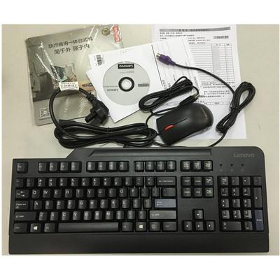 联想 启天M415-B053 i3-6100/4G/1TB/集显/W7PRO64位/DVDRW/21.5寸显示器产品图片5