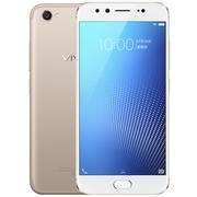 vivo X9s 全网通 4GB+64GB 金色 移动联通电信4G手机 双卡双待