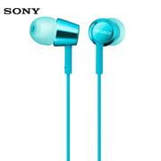 索尼 入耳式立体声通话耳机MDR-EX155AP 浅蓝色