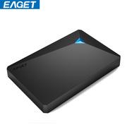 忆捷 G20 2.5英寸USB3.0全盘硬件加密安全高速防震移动硬盘500G 黑色