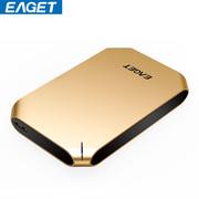 忆捷 G60 2.5英寸USB3.0全盘硬件加密时尚高速防震移动硬盘500G 金色
