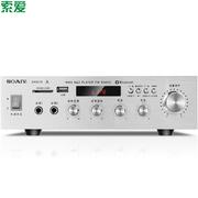 索爱 SA5018 定压定阻USB功放机家用吸顶喇叭专业音响蓝牙公共广播