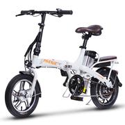 新日 杨光电动折叠便携自行车男女式助力代步代驾电单车48V 14寸锂电 杨驰奶白色 12AH续航60km