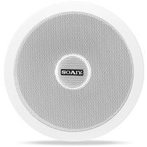 索爱 2301 吸顶喇叭套装背景音乐音响吊顶天花定压定阻公共广播商场音箱 (白色)产品图片主图
