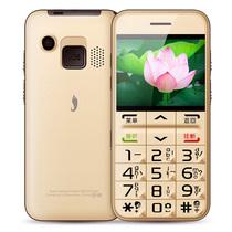 小辣椒 G101 老年人手机 移动联通2G金色产品图片主图