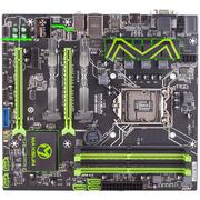铭瑄 MS-B250M Gaming 主板( Intel B250/LGA 1151)