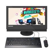 联想 扬天S3150 19.5英寸一体电脑 (G4560 4G 1T 集显 Wifi DVD刻录 win10)黑色