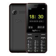 乐丰 D1 移动/联通2G 老人手机 双卡双待  黑色