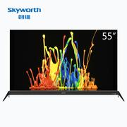 创维 55R8 55英寸27核超薄全金属HDR自发光人工智能OLED有机电视(金)