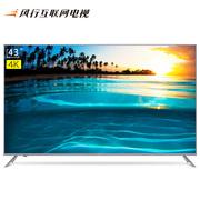 风行 Q43  43英寸内置WIFI安卓4K超高清人工智能量子点电视(电镀灰)